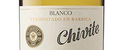 Chivite Colección 125 Blanco 2015